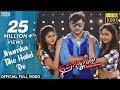 Official Video   Prem Kumar   Ashutosh, Diptirekha, Anubhav