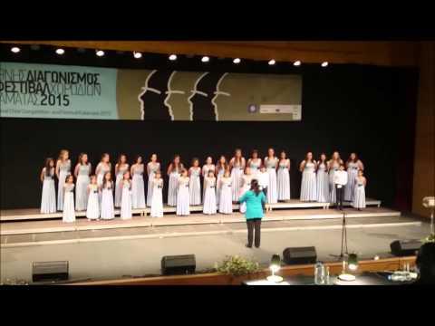 1ο Διεθνές Φεστιβάλ και Διαγωνισμός Χορωδιών Καλαμάτας Παιδική Χορωδία Καλλιτεχνήματα