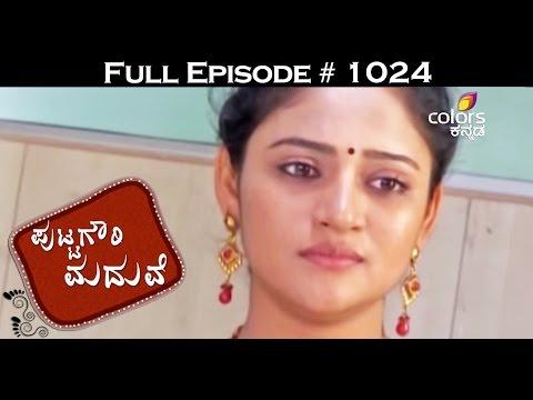 Puttagowri-Maduve--26th-March-2016--ಪುಟ್ಟಗೌರಿ-ಮದುವೆ--Full-Episode