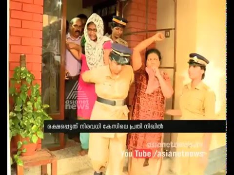 Accused Escaped Cinematically In Trivandrum | Fir 27 Dec 2015
