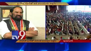 Congress will win 75 seats in 2019 elections : TPCC Uttam Kumar Reddy