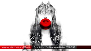 Nonton Panu Aaltio   The Obsession  Bodom 2016 Soundtrack  Film Subtitle Indonesia Streaming Movie Download