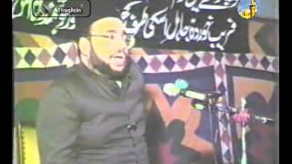 06 Tarbiat e Aulad - Maulana Sadiq Hasan - 1989