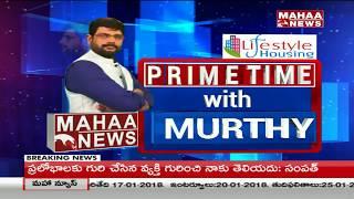 Video Babu Gogineni counter attack on Astrologer Venu Swamy Follower | Prime Time With Mahaa Murthy MP3, 3GP, MP4, WEBM, AVI, FLV Oktober 2018