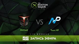 EHOME vs Team NP - The Boston Major, 1/8 Финала [CaspeRRR, Droog]