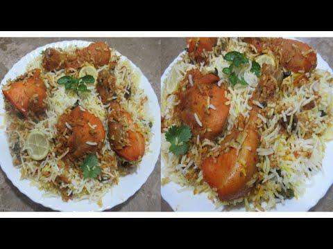 Chicken Tikka Biryani Restaurant Style/Chicken Tikka Biryani Recipe By Bushra ka kitchen 2020
