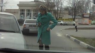 Подборка дтп   Женщины за рулём ч 3