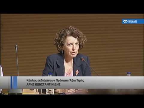 Εκδήλωση στη μνήμη του Άρη Κωνσταντινίδη   (06/06/2018)