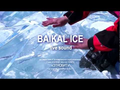 Siberian Percussionists Playing A Frozen Lake