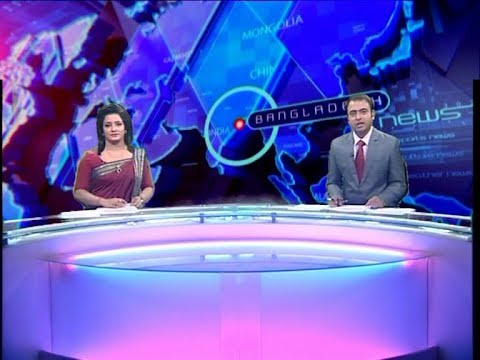 02 PM News || ২টার সংবাদ || 29 January 2020 || ETV News