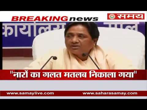 Mayawati on expelled by BJP Dhayashankar case
