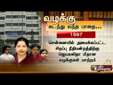 disproportionate - Details and background of Jayalalitha's disproportionate assets case CLICK THE LINK BELOW FOR LATEST NEWS UPDATES http://puthiyathalaimurai.tv/