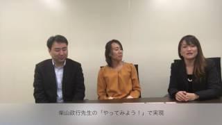 日商簿記短期合格&社長BOKIゲーム