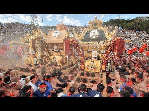姫路「灘のけんか祭り」本宮