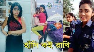 চরম হাসির অস্থির মজার #মিউজিক্যাল ফানি ভিডিও। Must Watch Bangla #TikTok Funny Videos #MastiTv24