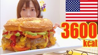 Nonton    Mukbang    From U S A   Giant Doughnut Burger Version   3600kcal   Cc Available  Yuka  Oogui  Film Subtitle Indonesia Streaming Movie Download
