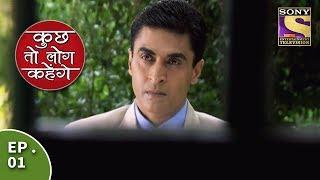 Kuch Toh Log Kahenge - Episode 1 - Meet Ashutosh And Nidhi