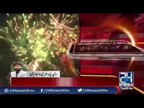 2 police personnel shot dead by firing in Dera Ismail Khan