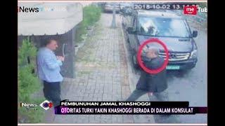 Video Detik-Detik Khashoggi Masuki Konsulat Saudi di Turki - iNews Sore 22/10 MP3, 3GP, MP4, WEBM, AVI, FLV Oktober 2018