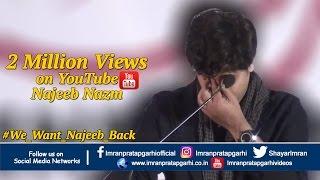 NAZM on Najeeb JNU by Imran Pratapgarhi at Belgaum Mushaira, 3 November full download video download mp3 download music download