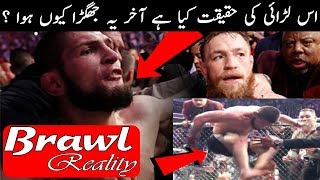 Video Truth Behind Khabib vs Conor McGregor Brawling After UFC 229 Championship Match || Hindi & Urdu MP3, 3GP, MP4, WEBM, AVI, FLV Februari 2019