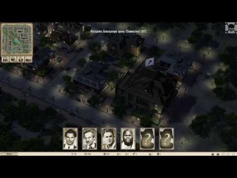 Omerta : City of Gangsters - The Japanese Incentive PC