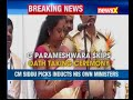 Siddaramaiah inducts his own ministers; G Parameswaran upset with Karnataka CM - Video