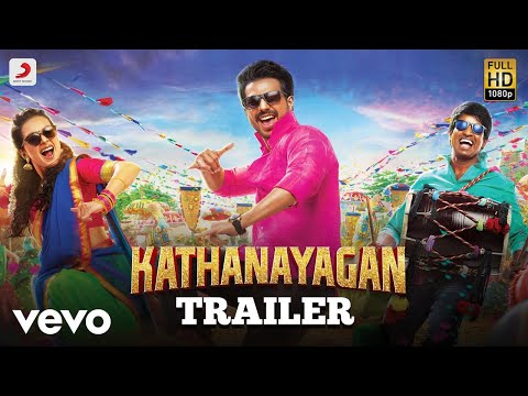 Kathanayagan Movie Official Tamil Trailer | Vishnu Vishal | Sean Roldan