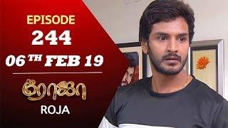 ROJA Serial | Episode 244 | 06th Feb 2019 | ரோஜா | Priyanka | SibbuSuryan | Saregama TVShows Tamil