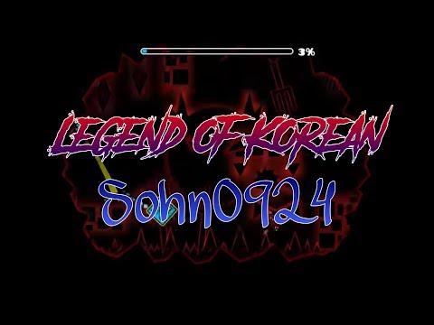 Legend of Korean - Sohn0924