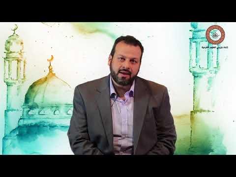 فضائل أهل الشام – د أحمد السعدي