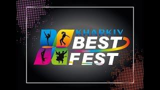 Kharkiv Best Fest – 2017. Підсумковий ролик