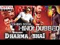 New South Hindi Dubbed Movie Intelligent