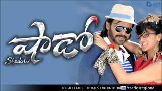 Pilla Manchi Bando Bastu Full Song - Shadow - Venkatesh, Taapsee Pannu