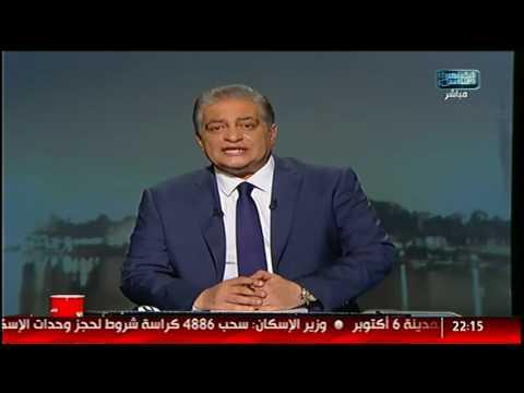 أسامة كمال يجهش بالبكاء إثناء تلاوة أسماء شهداء ومصابي كمين زغدان