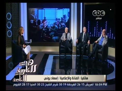 إسعاد يونس: محمود عبد العزيز كان مشعا بالبهجة أينما وجد
