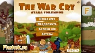 Видеообзор The War Cry - Goblins Attack
