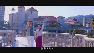 LOVE & CITY ~ TAKARAZUKA RIVERSIDE STORY ~(60秒版)