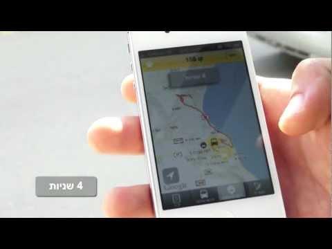 Video of NetBus ותדע מתי האוטובוס מגיע.