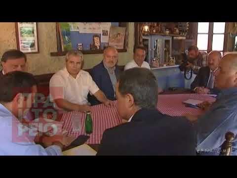 Πρέσπες: Η βαρυχειμωνιά στο επίκεντρο της συνάντησης  του Α. Τσίπρα με εκπροσώπους της αυτοδιοίκησης