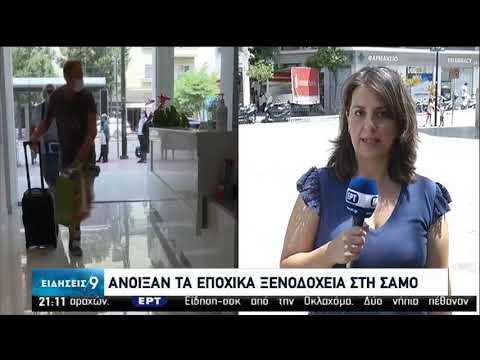 Επίσημη έναρξη της τουριστικής σεζόν- Άνοιξαν τα αεροδρόμια σε Αθήνα και Θεσσαλονίκη| 15/06/2020|ΕΡΤ