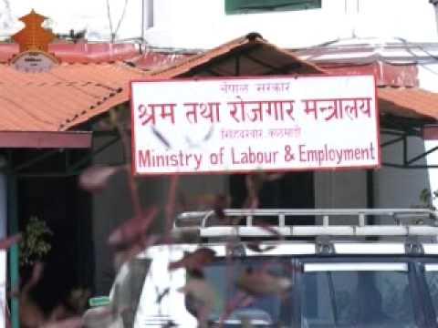 माग १५ गते विहिबार विहान ८:३० बजे नेपाल टेलिभिजनमा प्रशारित रोजगार मिडिया प्रा.लि.को प्रस्तुती कार्यक्रम रोजगारीका आवाजमा रोजगारी सम्वन्धि विविध सामग्री
