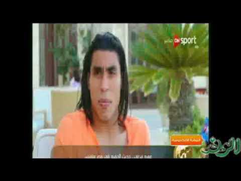 العرب اليوم - عمرو مرعي يكشف سبب انتقاله إلى النجم الساحلي