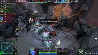 Mineski vs Execration, PGL Closed Qualifiers, game 1 [GodHunt, Inmate]