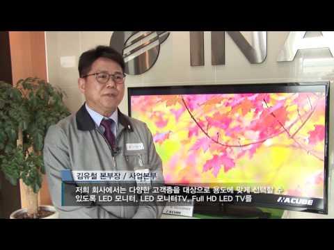 인아큐브 서울경제TV 현장탐방오늘 2667회 - (주)인아