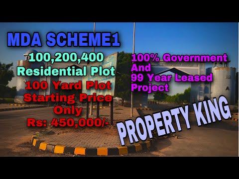 MDA Scheme1 Malir Development Authority