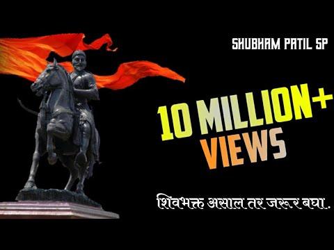 Shivaji maharaj dialogue song dj shubham ssp