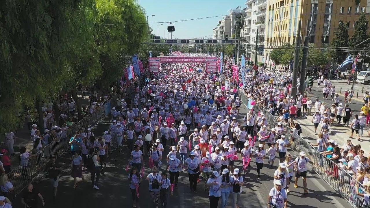 40.000 ενάντια στον καρκίνο του μαστού