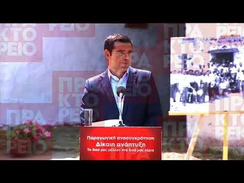 Αλ. Τσίπρας: «Η Ελλάδα βγαίνει αυτοδύναμη και καθαρά από μια πολύ δύσκολη περιπέτεια»