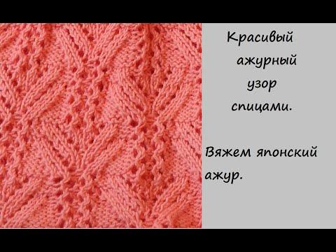 Узоры вязания спицами на ютубе